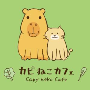 Capy neko Cafe